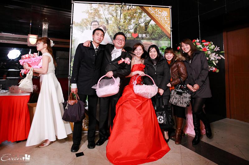 [婚禮紀錄]紀凱與惠玉 婚禮喜宴紀錄-172