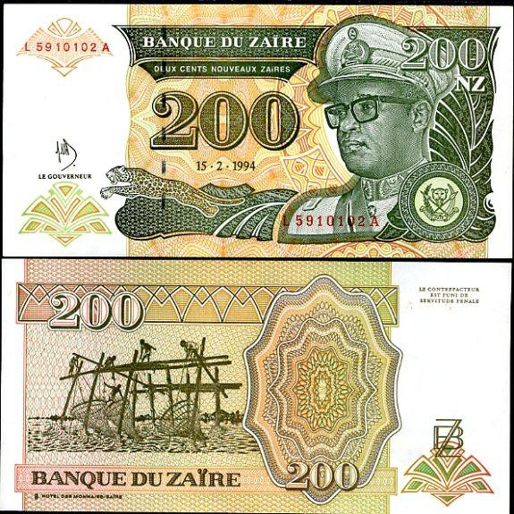 200 Noveaux  Zaires Zair 1994, P61