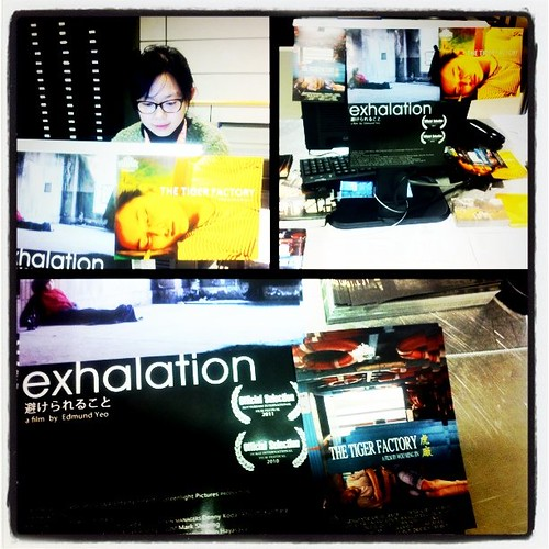 EXHALATION & TIGER FACTORY items at Rotterdam Film Festival press desk #iffr