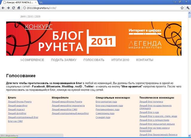 Cкрин с их сайта