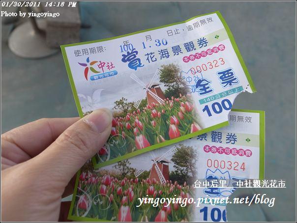 台中后里_中社光觀花市20110130_R0017607