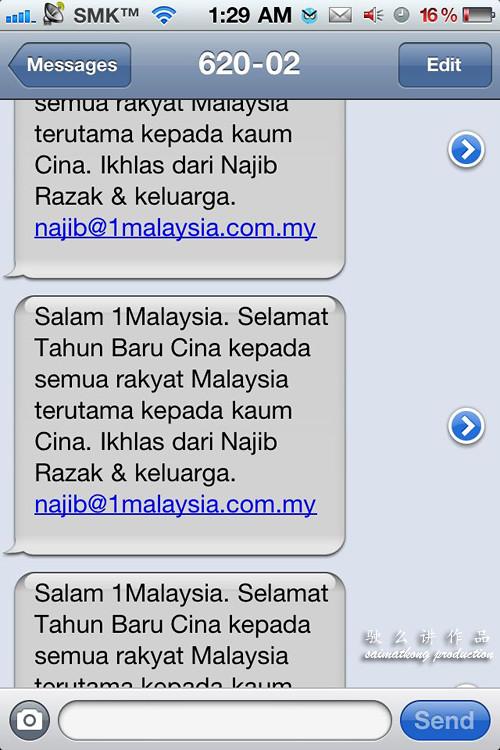 Dato' Sri Najib Razak 1Malaysia SMS CNY Greetings
