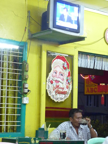 Yangon 11 (112)