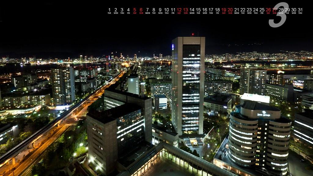 2011年月曆-風景