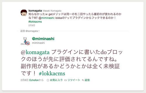 Twitter / @miminashi: @komagata プラグインに書いたdoブロックの ...