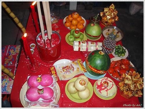Altar table for Heavenly Jade Emperor