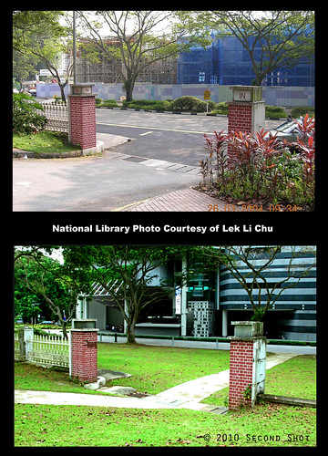 Twin Pillars of Old National Library