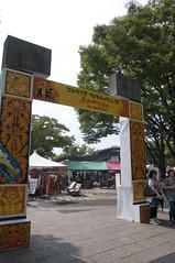 スリランカ フェスティバル 2010, 代々木公園