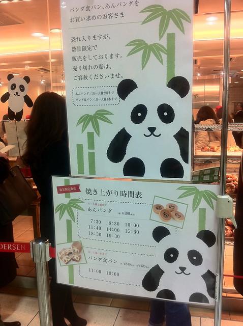 上野アンデルセンはパンダ祭り。