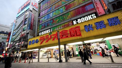 Akihabara Guide