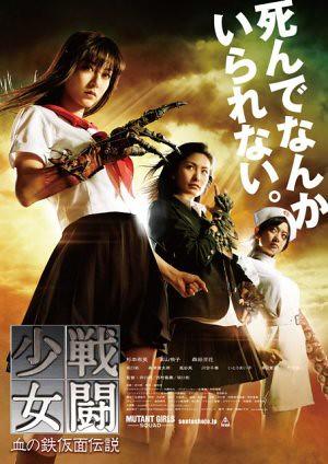 mutant poster