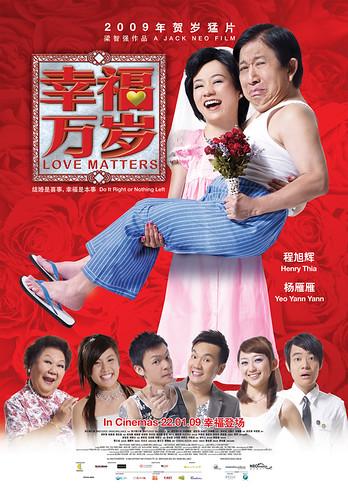 LOVE MATTERS Poster (Portrait)