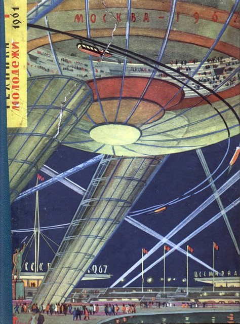 Técnica Moderna 1961-1