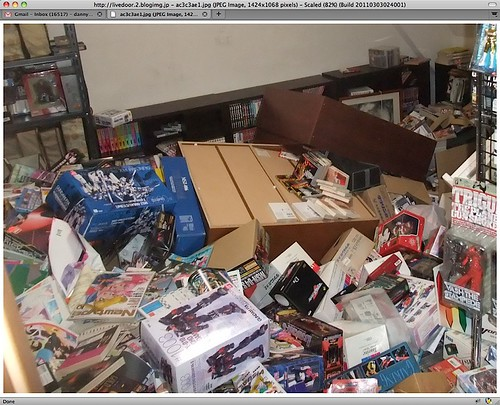 Otaku Room Earthquake