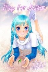 110322 - 「PRAY FOR JAPAN!」by 漫畫家z「唯登詩樹」