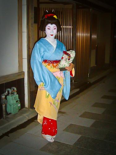 Geiko Kikumaru