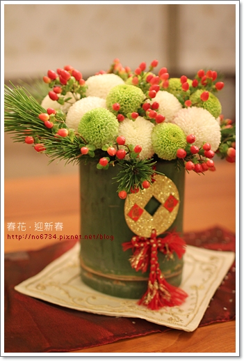 20110129_ChineseNewYear_0023 f