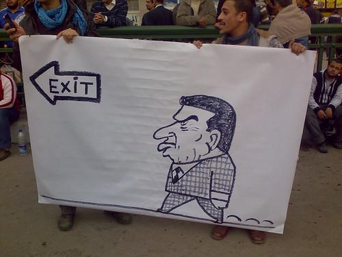 Hosni Mubara...Exit