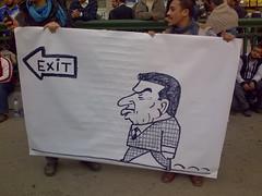 Hosni Mubarak...Exit