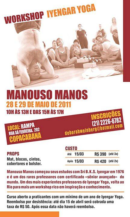 manouso_2011