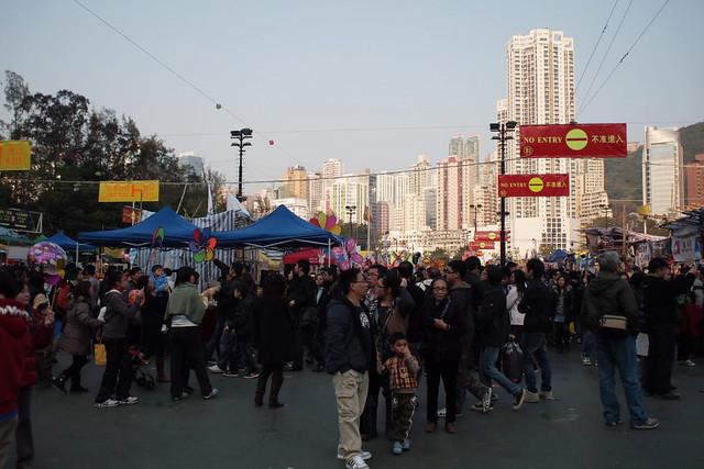 CNY 2011
