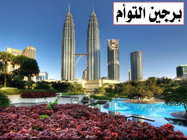 رسوم دخول الاماكن السياحيه في ماليزيا 20
