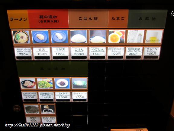 07IMG_1074_nEO_IMG.jpg