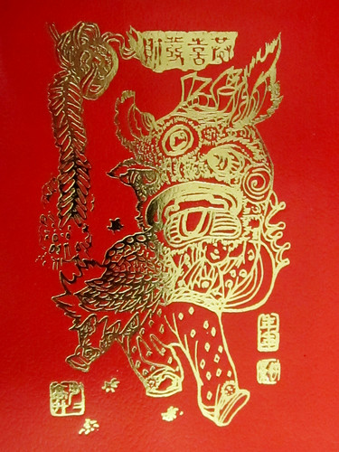 Chinese Red Envelope Design: Lion Dancer