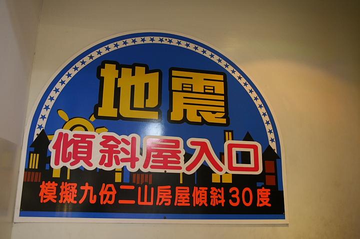 蕭壟文化園區(佳里糖廠)0046
