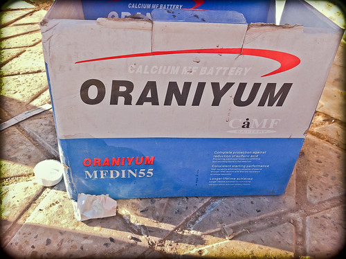 Interesting name for an Iranian battery