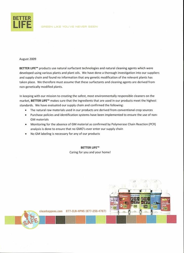 GMO Statement0001