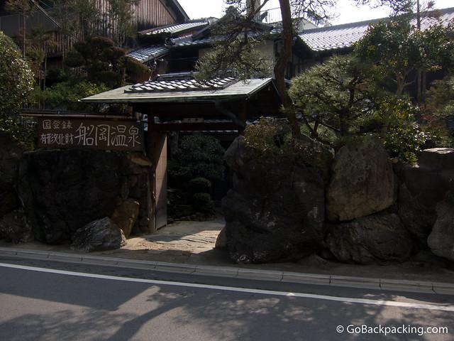 Onsen in Kyoto