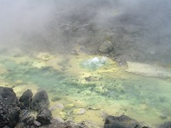 Unreal reality (JuhaOnTheRoad) Tags: mountain japan asia onsen akita 温泉 earthasia
