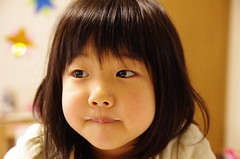 Little white mustache (Cozy66) Tags: girl japan child pentax iso  tamron k5