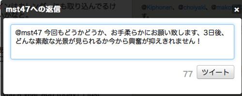 masa (mst47) on Twitter