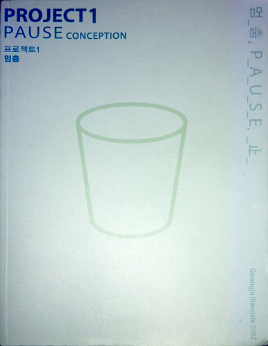 Catalogue cover of Gwangju Biennale2002