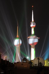 Kuwait Towers - SOOC (Colin McLurg) Tags: black green night lights nikon nightshot anniversary flag towers middleeast palmtree laser kuwait 50th 50 nationalday kuwaitflag lighshow d700 february25th colinmclurg redkuwaiti