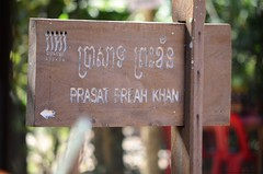 Prasat Preah Khan today - by antwerpenR