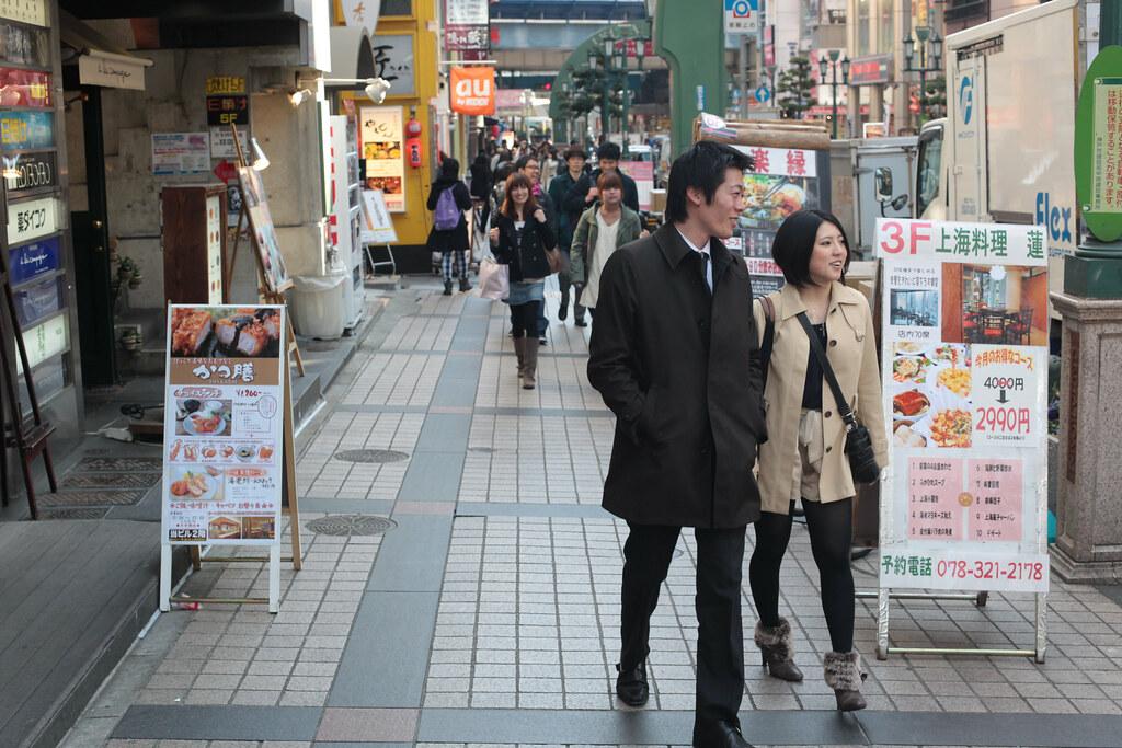 Sunday In Kobe