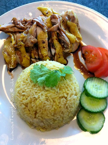 Hainan Chicken Rice - Uncle Lim's, Croydon
