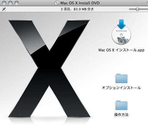 スクリーンショット(2011-03-07 16.06.07)