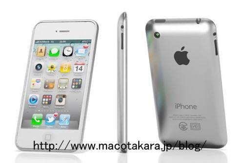 5506200530 d7f66c057e iPhone 5 pode ter parte traseira feita de alumínio