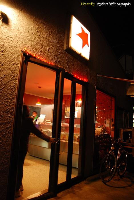 red star 01