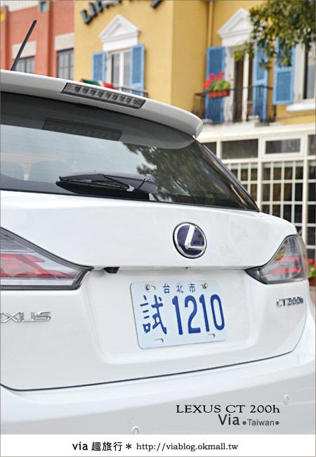 【體驗試乘】和Lexus CT200h來趟台中小旅行~拜訪台中市新景點!5