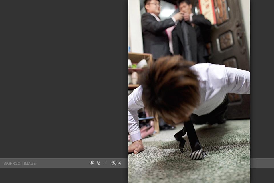 樟信+儷瑛-045