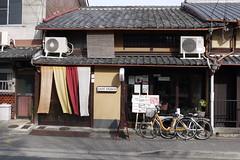 Cafe Frosch Kyoto