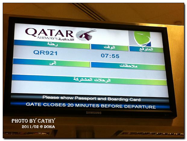 Qatar airline-5