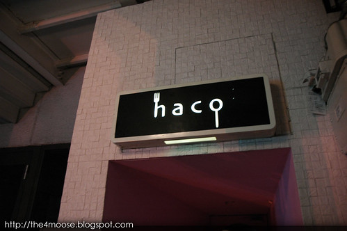 Dining Bar and Cafe haco - Storefront