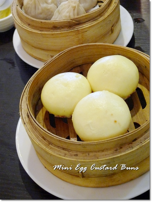 Mini Egg Custard Buns