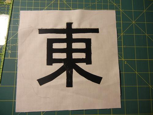 Tokyo Letter#1